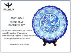 90031-0041 Grand plat islamique