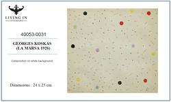 40053-0031 KGEORGES COMPOSITION WHITE BKG