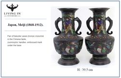 pair baluster vase japon
