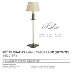 JG120-BRZ PETITE CHAMPS SMALL TABLE LAMP BRONZE