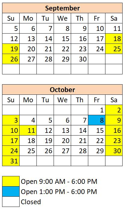 2021 Calendar.png