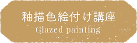 amicone_glazed_icon_02.png