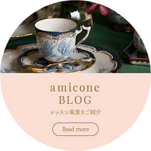 amicone_blog2_icone_0701.png