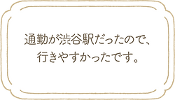 amicone_voice_0710.png