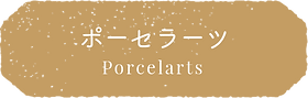 amicone_porcelarts_icon_02.png