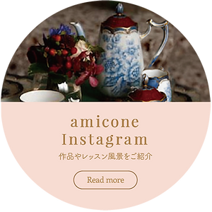 amicone_blog_icone_0701_2.png