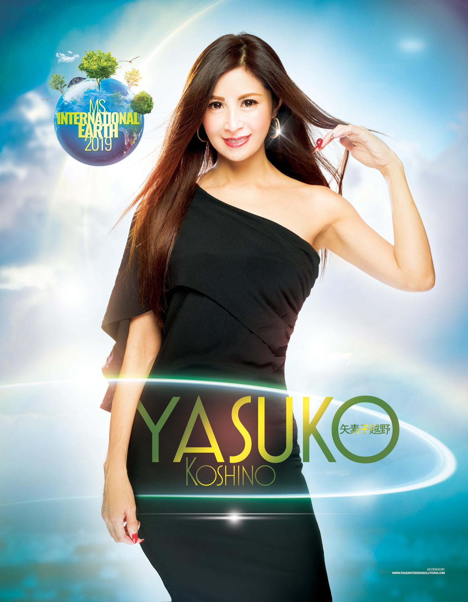 Koshino, Yasuko AD