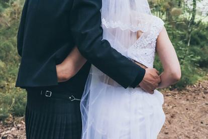 website_wedding-31.jpg