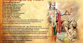 Bhagvadgita by Heart