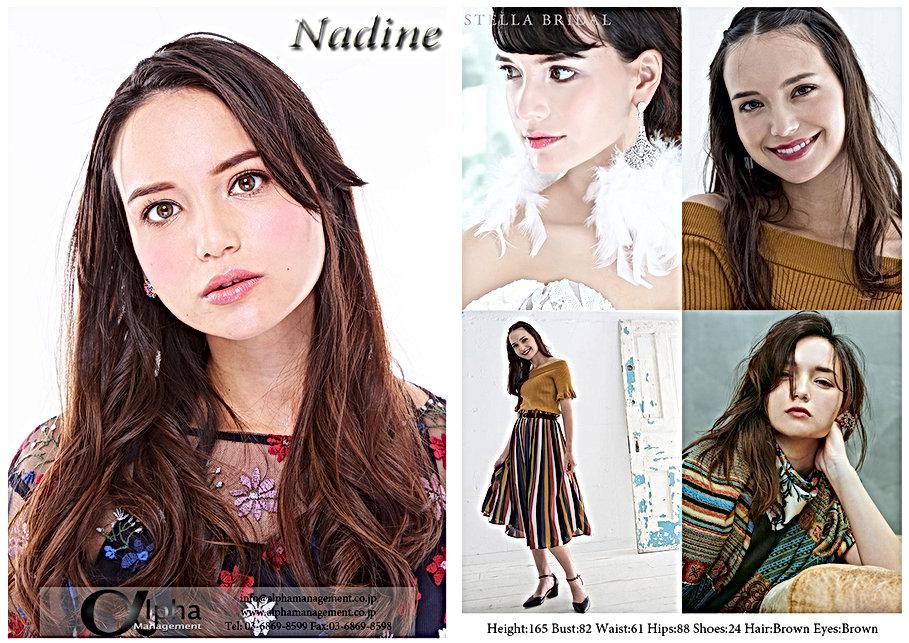 Nadine_Korebrits.jpg