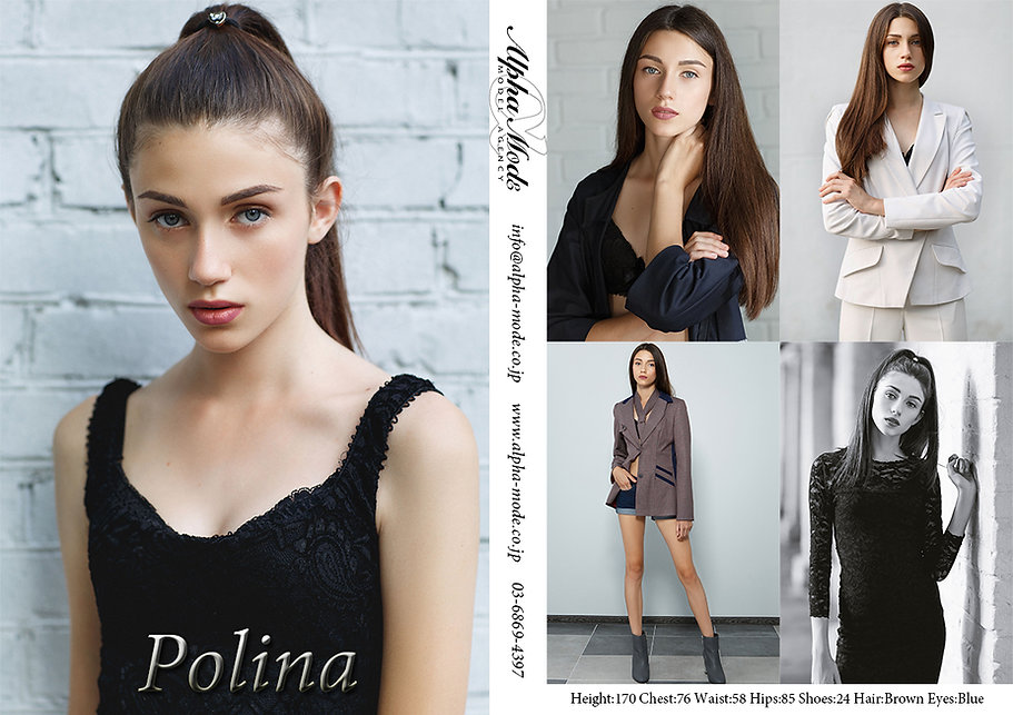 Polina_Dotsenko.jpg