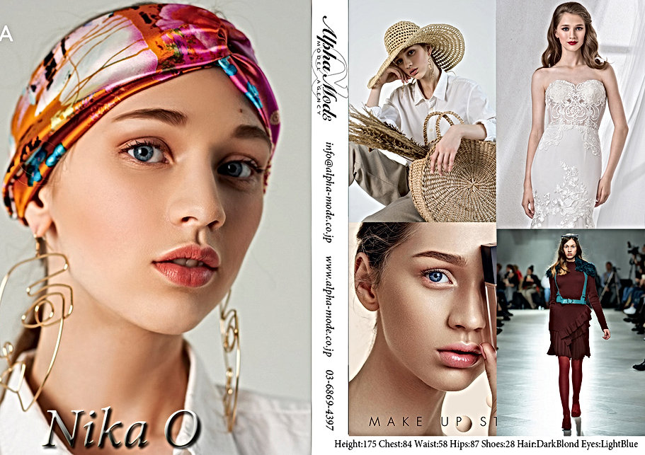 Nika_Osypiak.jpg