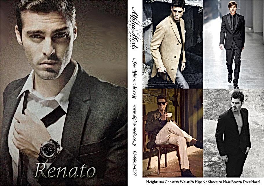 Renato_Marques-Formal.jpg