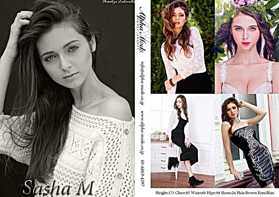Sasha_M-21-Ukrain-000.jpg