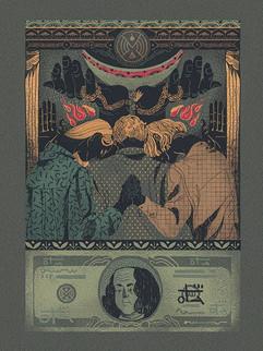 Money is Trust