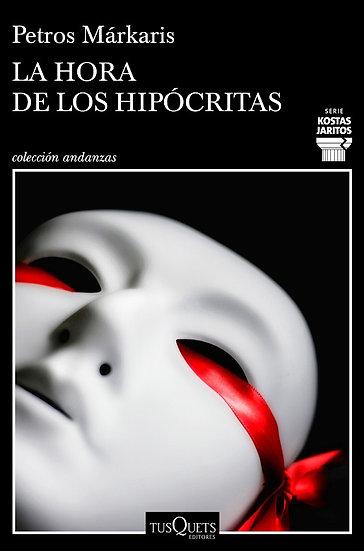 LA HORA DE LOS HIPÓCRITAS. MÁRKARIS, PETROS