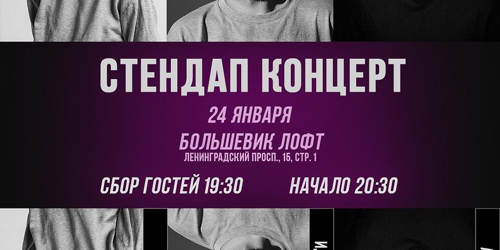 Идрак Мирзализаде, Кирилл Селегей, Алексей Шамутило