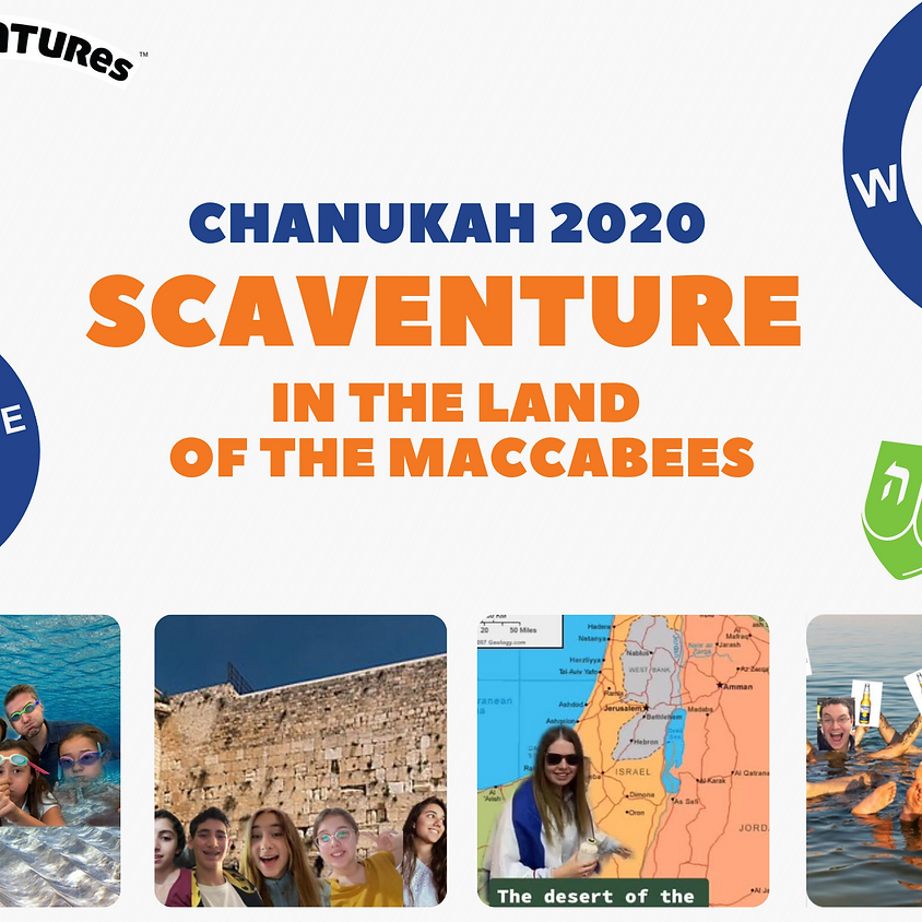 ScaVentures in the Land of the Maccabees!