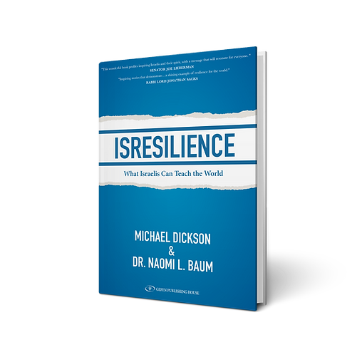 Cover isresilience mock up.png