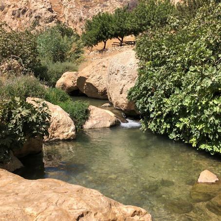 Ein Prat - FREE tour by 'Israel is Beautiful'