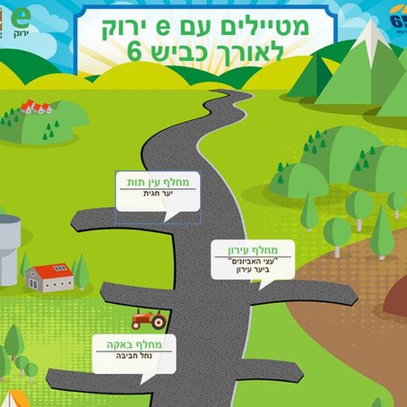 Travelling in Israel? Plan your stops along Route 6!