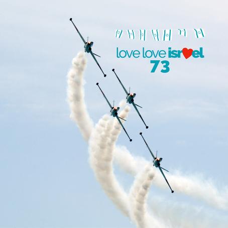 The Flyover - Yom Haatzmaut 73!