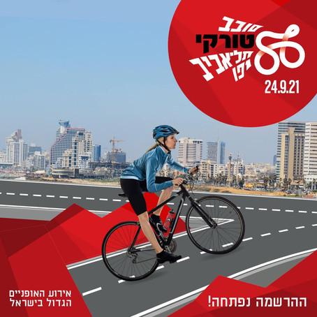 Cycling Tel Aviv!