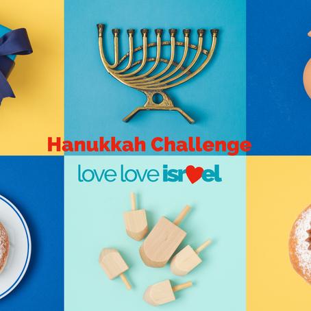 The LoveLoveIsrael Hanukkah Challenge!