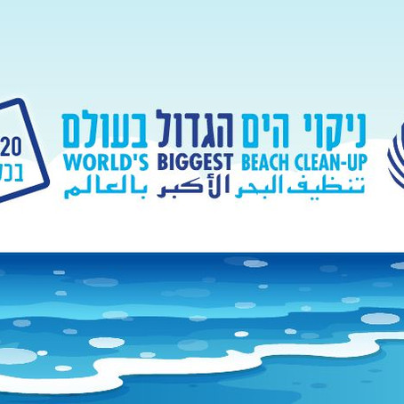 World's Biggest Beach Clean Up this FRIDAY
