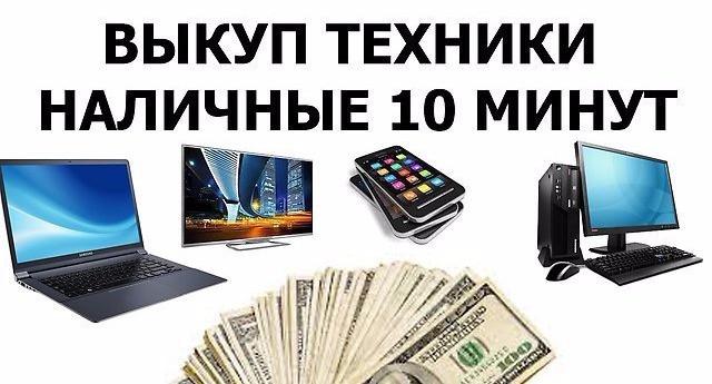 Деньги под залог мобильного автоломбард белгород автомобиль у вас