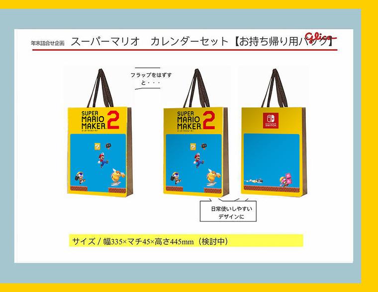 Nintendo_04