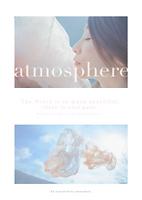 atmosphere_B5.png