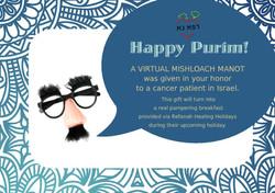 Purim card-1