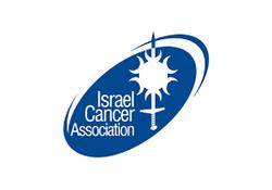 האגודה למלחמה בסרטן