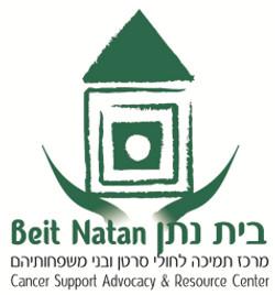 בית נתן
