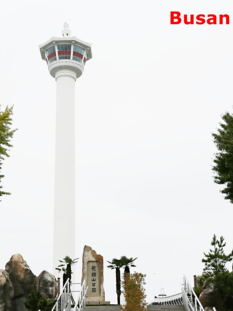 Busan Tower-01.jpg