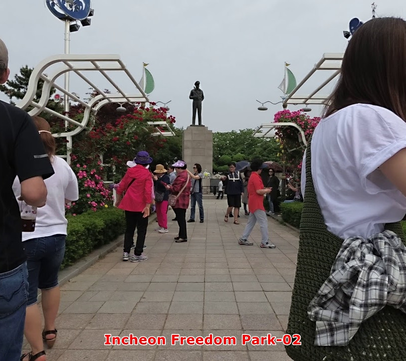 Incheon freedom park-02.jpg