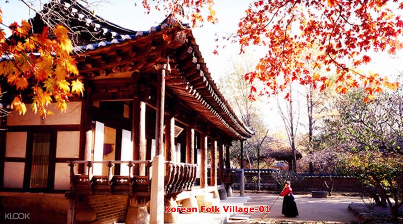 Suwon Korean folk village-01.jpg