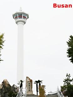 Busan Tower-01.jpg