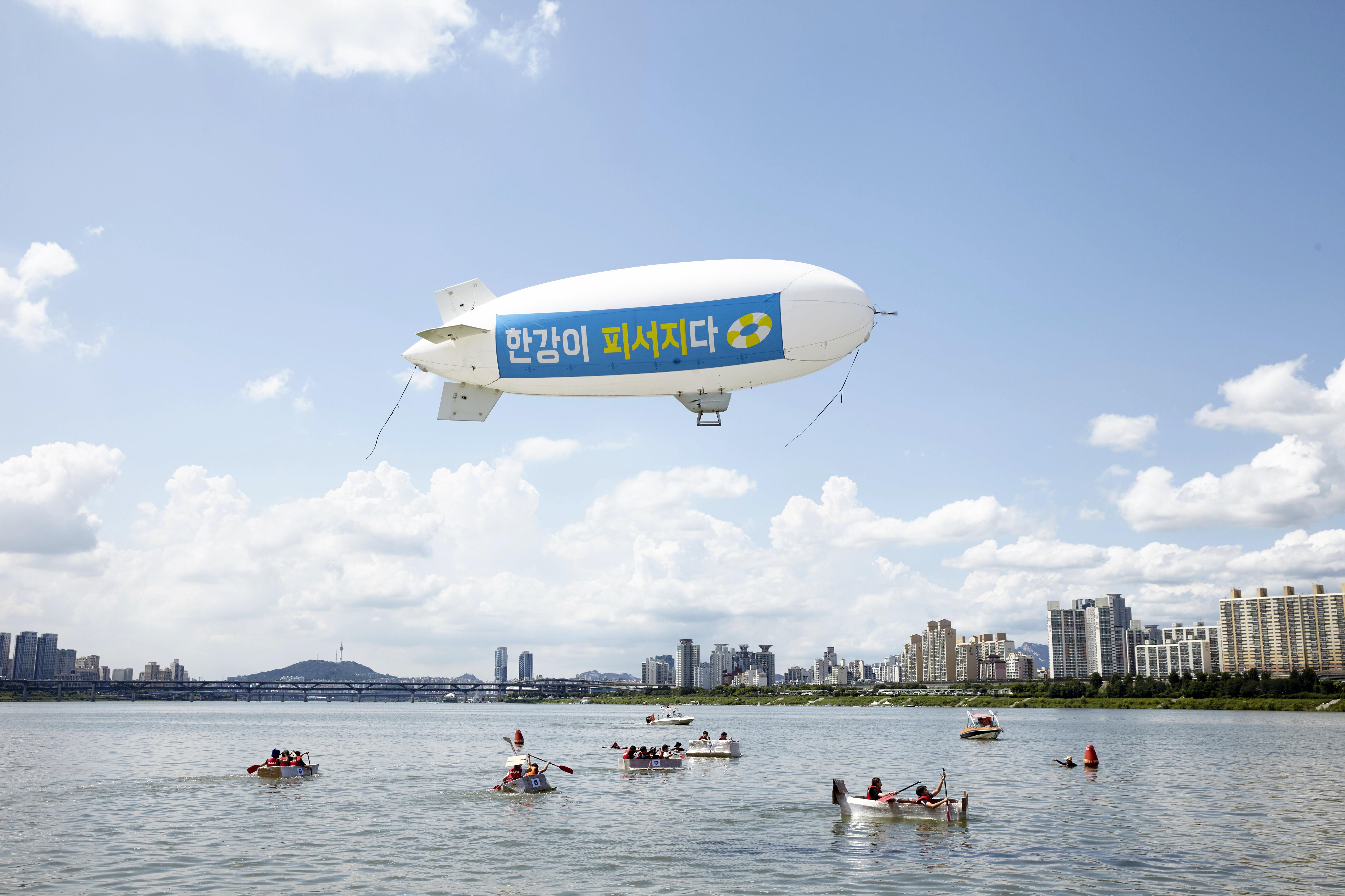 Hangang Summer Festival(1)