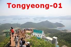 Tongyeong-01.jpg
