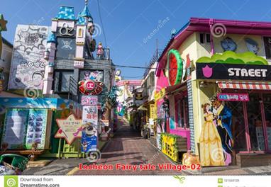 Incheon fairy tale village-02.jpg