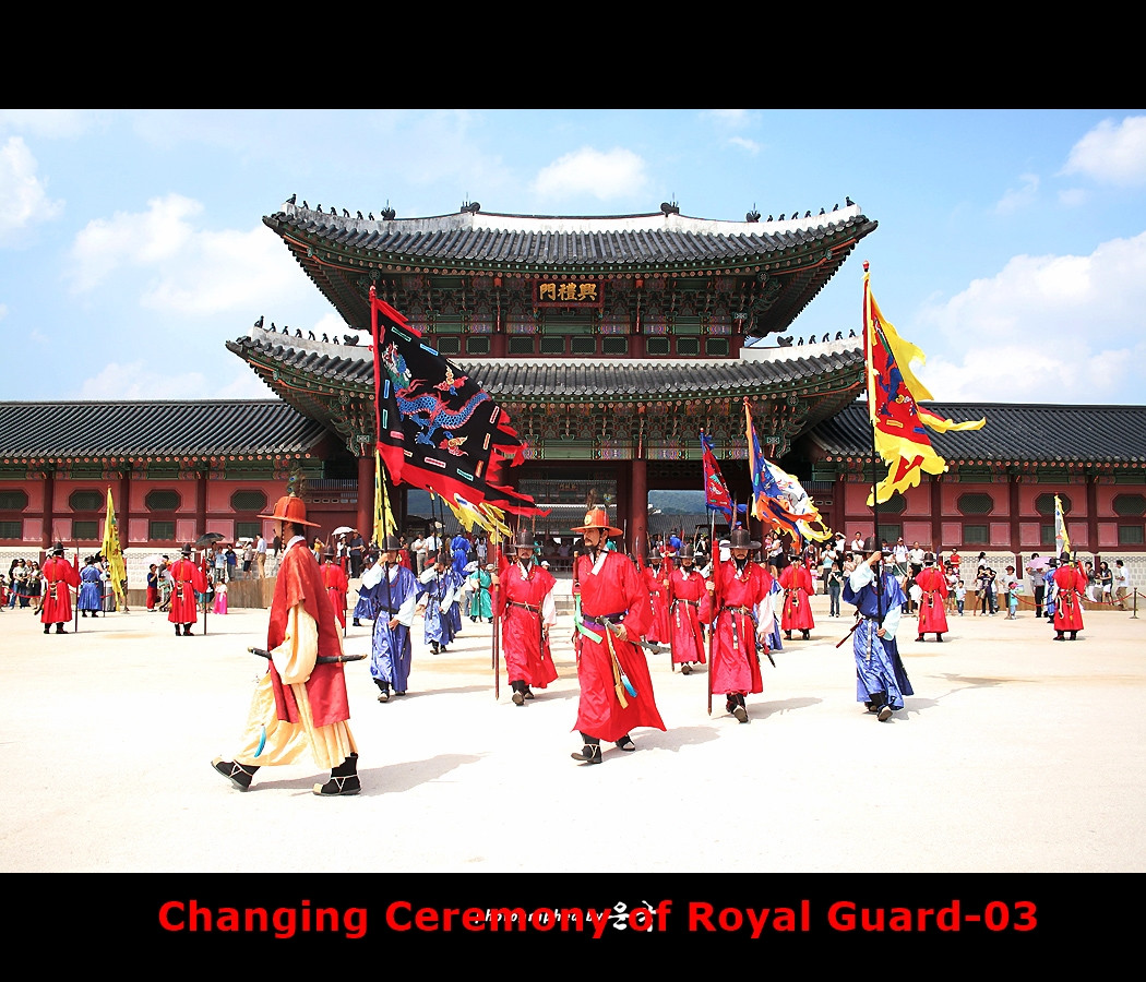 Changing Ceremony of Royal Guard-03.jpg
