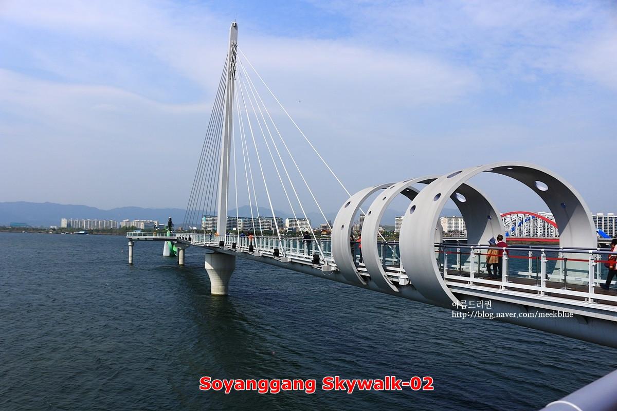 Soyang Skywalk-02.jpg