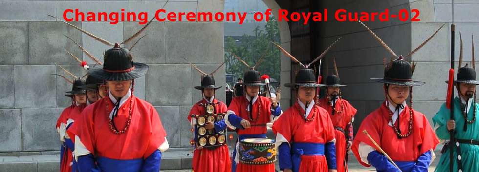 Changing Ceremony of Royal Guard-02.jpg