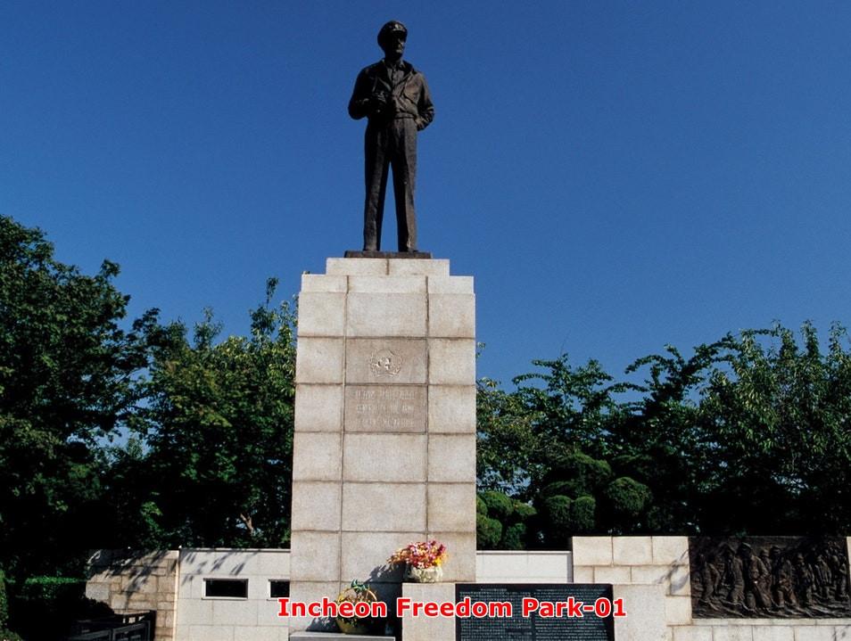 Incheon freedom park-01.jpg