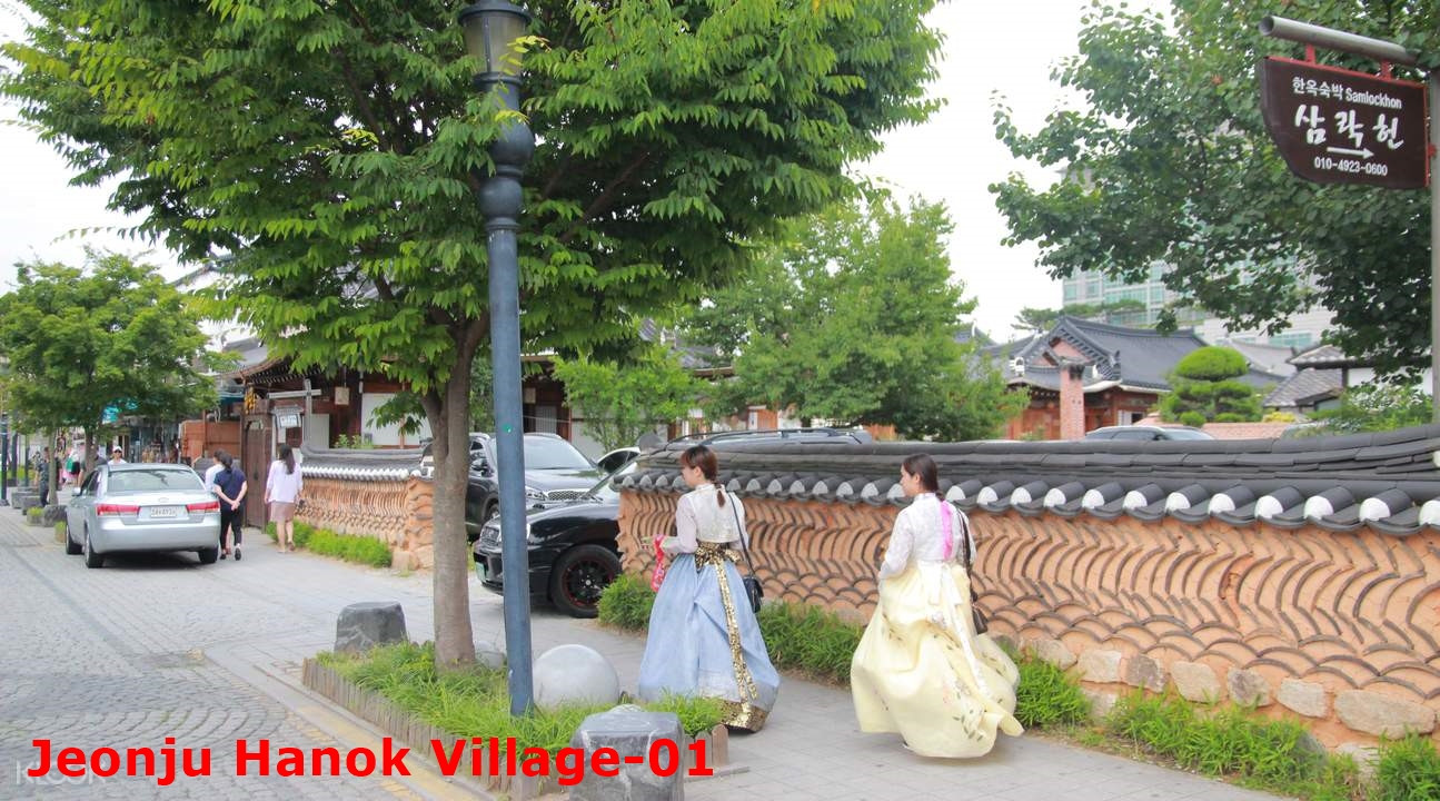 Jeonju Hanok Village-01.jpg
