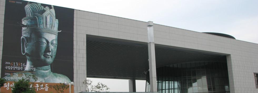 National museum of Korea-02.jpg