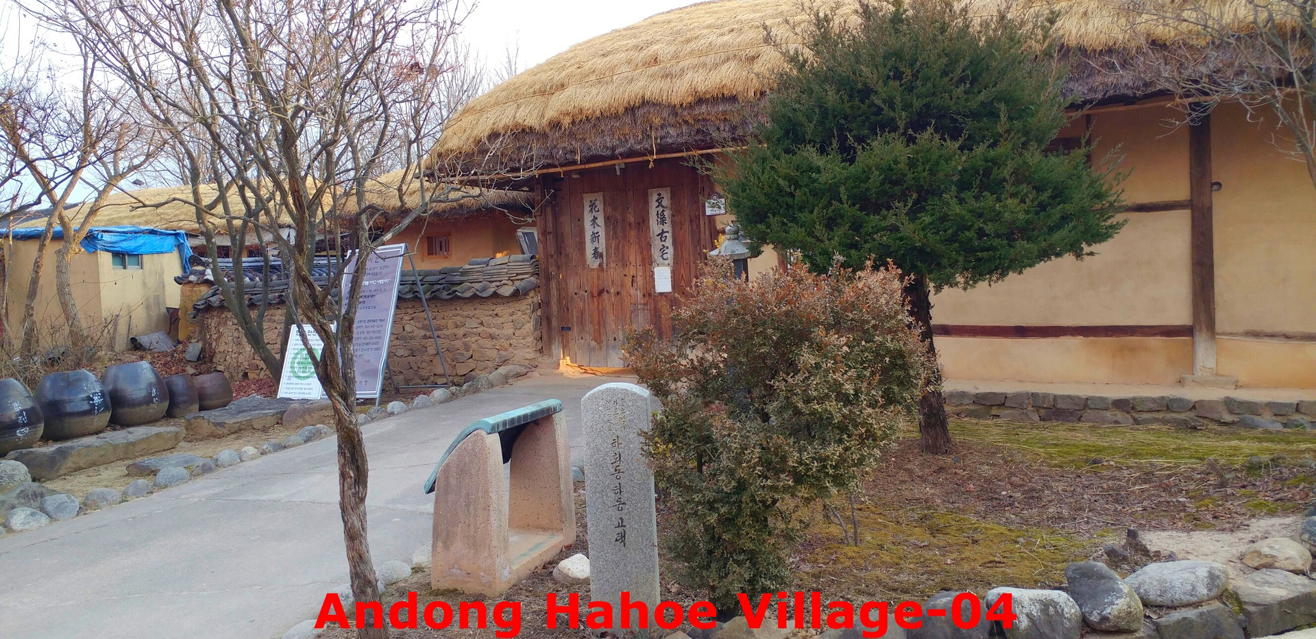 Andong Hahoe Village-04.jpg