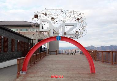 DMZ-02.jpg